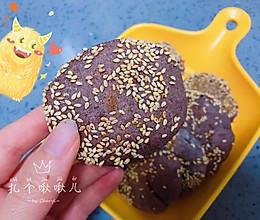 紫薯全麦饼的做法