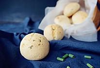 香葱麻薯包的做法
