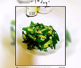 养生菜~秋葵的做法