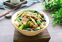 家常菜~蒜苗豆豉五花肉的做法