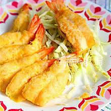 韩式煎虾饼(莜面版)