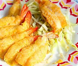 韩式煎虾饼(莜面版)的做法