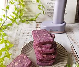#厨房有维达洁净超省心#紫薯杏仁曲奇!低调的优雅!的做法