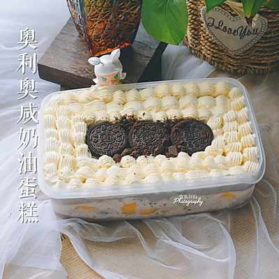 春天出游甜点:奥利奥咸奶油盒子蛋糕