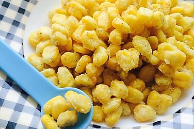 蛋黄椒盐玉米粒