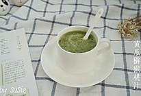 【减肥果蔬汁】黄瓜猕猴桃汁的做法