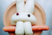 小兔子馒头的做法