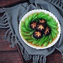 香菇油菜#秋天怎么吃#