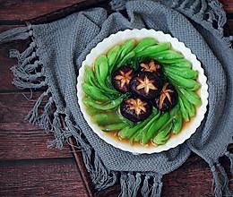 香菇油菜#秋天怎么吃#的做法