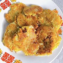 #中秋团圆食味#南瓜丝饼