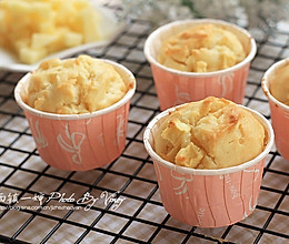 苹果酸奶纸杯蛋糕的做法
