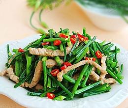 韭菜苔炒肉丝的做法