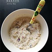 【5分钟打造快手营养早餐】蔓越莓燕麦粥#黑人牙膏一招制胜#的做法图解8