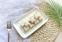 蔓越莓椰蓉牛奶小方的做法