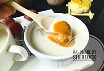 【快手健康轻食】焦糖香草脱脂牛奶布丁的做法