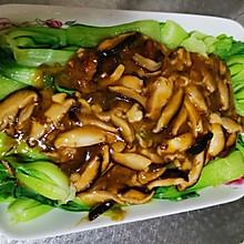 香菇油菜 好吃又减肥