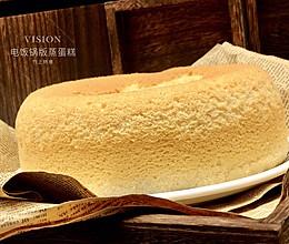 电饭锅版蒸蛋糕的做法
