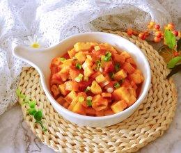#少盐饮食 轻松生活#酸甜适口的番茄藕丁的做法