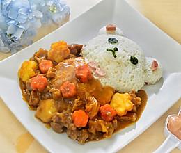 小熊泡澡咖喱牛腩饭#咖喱萌太奇#的做法