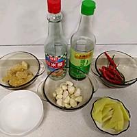 特下饭的糖醋白萝卜的做法图解2