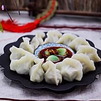 #新年开运菜,好事自然来#海参木耳饺子的做法图解20
