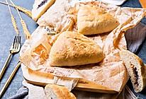 全麦紫米肉松面包的做法