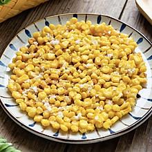 香脆黄金玉米烙