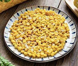 香脆黄金玉米烙的做法