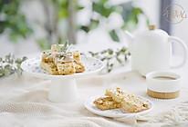佛罗伦萨脆饼(焦糖杏仁酥饼)【不藏私】的做法