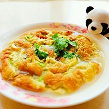 黄金虎皮蛋汤