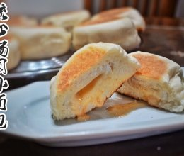 Bruno锅流心汤圆小面包的做法