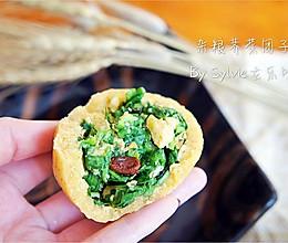 杂粮荠菜团子#方太蒸爱行动#的做法