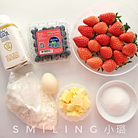 缤纷酸奶水果挞#美的FUN烤箱·焙有FUN儿#的做法图解1