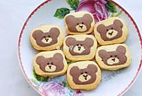 卡通小熊曲奇饼干#美的烤箱菜谱#的做法