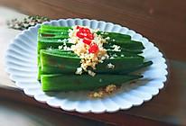 芥末蒜香秋葵的做法
