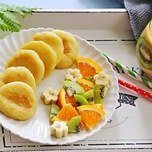 芝心土豆饼#嘉宝笑容厨房#