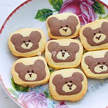 卡通小熊曲奇饼干#美的烤箱菜谱#