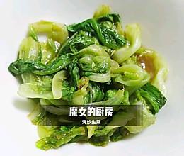 清炒生菜(5分钟)的做法