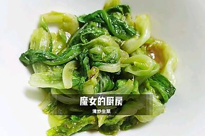 清炒生菜(5分钟)