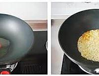 蒜蓉粉丝蒸扇贝的做法图解6
