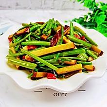 #入秋滋补正当时#芹菜炒香干,先炒芹菜还是香干?这么做超下饭