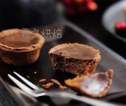 最喜欢吃甜品了,可是好怕胖哦——来个特别小的巧克力挞吧?的做法