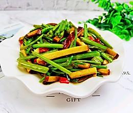 #入秋滋补正当时#芹菜炒香干,先炒芹菜还是香干?这么做超下饭的做法
