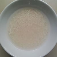 壮家糯米豆腐酿的做法图解1