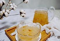 雪燕桃胶皂角米银耳羹的做法