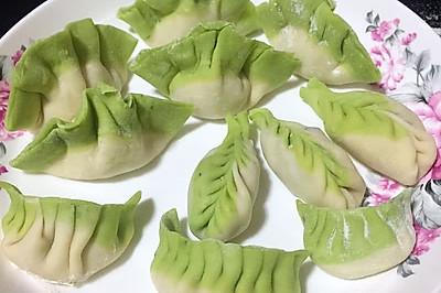 翡翠大水饺
