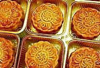 蛋黄莲蓉月饼100g/个的做法