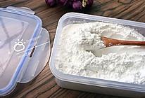 自制糖粉的做法