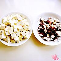 香菇烧豆腐#我要上首页挑战家常菜#的做法图解2