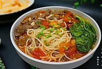 番茄牛肉煮米粉------就是这个味儿的做法